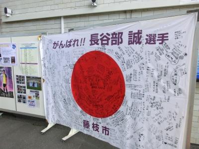 2013_0606色紙0003.JPG