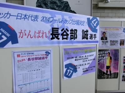 2013_0606色紙0006.JPG