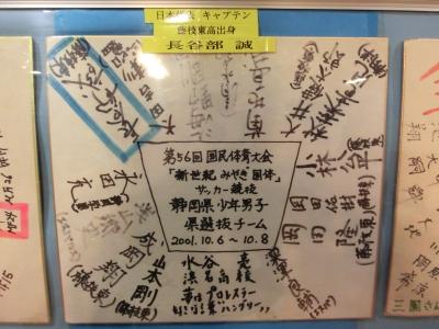 2013_0606色紙0008.JPG