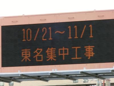 2013_1018色紙0005.JPG