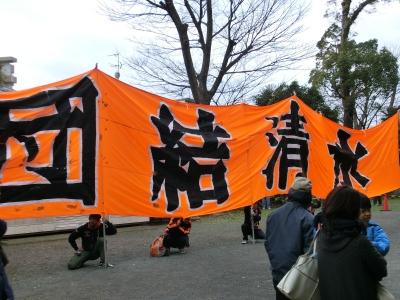 2014_0222色紙0015.JPG