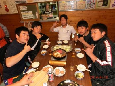 2014_0420色紙0005.JPG