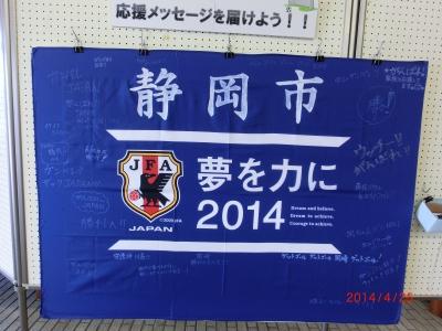 2014_0425色紙0001.JPG
