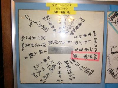 2014_0428色紙0011.JPG