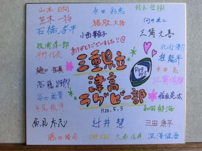 2014_0503色紙0010.JPG