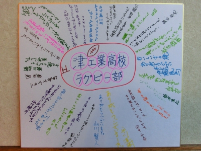 2014_1005色紙0023.JPG