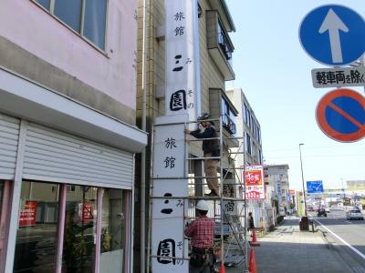 2015_0417色紙0003.JPG