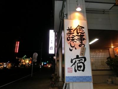 2015_0419色紙0001.JPG