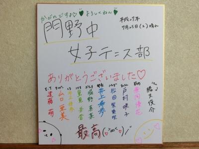 2015_0726色紙0011.JPG