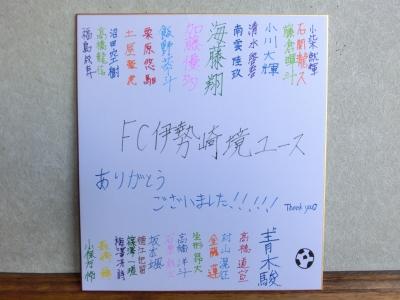 2016_12180011.JPG