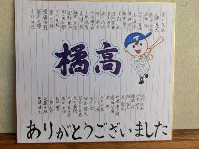 2017_05210014.JPG
