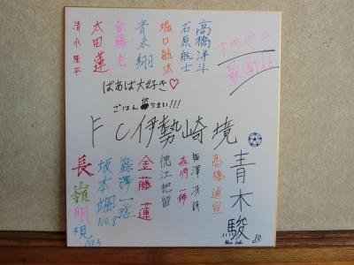 2017_12170021.JPG