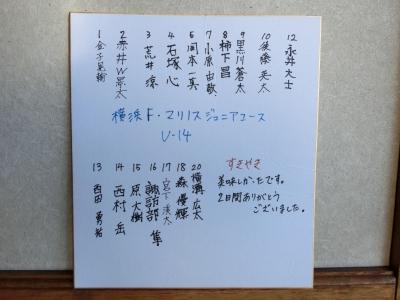 2017_12170027.JPG