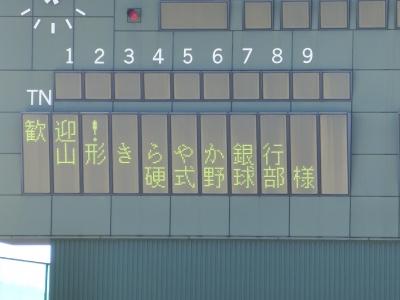 2018_02090021.JPG