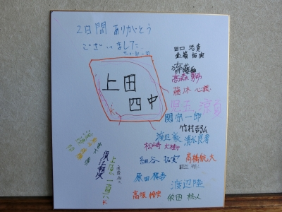 2018_03040010.JPG