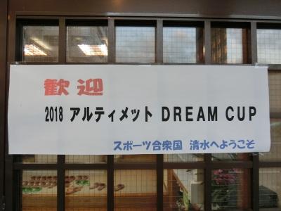 2018_03110004.JPG