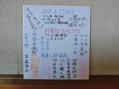 2018_03180023.JPG