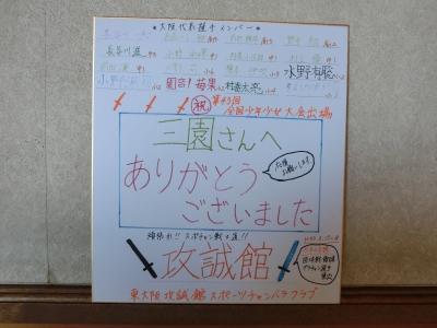 2018_03180024.JPG