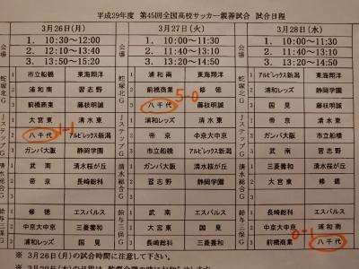 2018_03290012.JPG