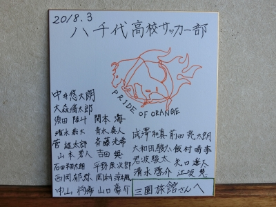 2018_03290017.JPG