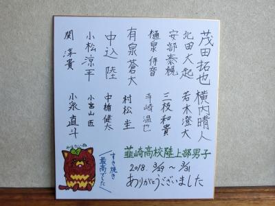 2018_03310015 - コピー.JPG