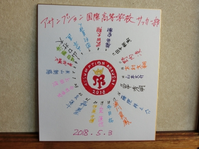 2018_05040026.JPG
