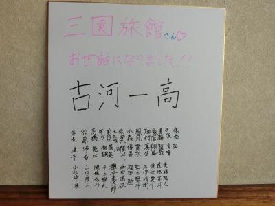 2018_08020021.JPG