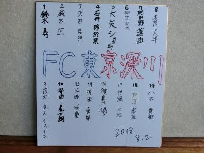 2018_08030017.JPG