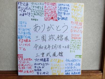 2019_05020015.JPG