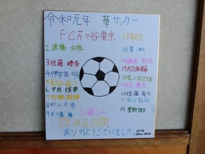 2019_08130047.JPG