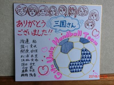 2019_09290007.JPG