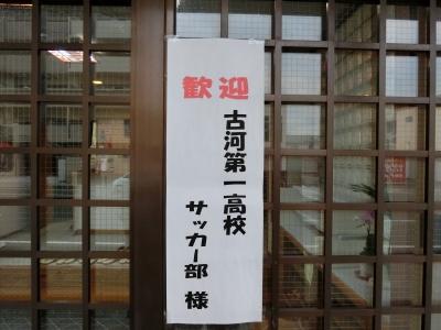 2020_01120012.JPG