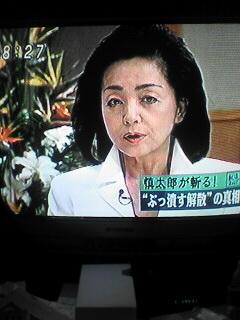 報道2001櫻井よしこさん