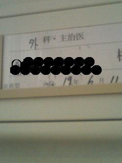 20070611_363690.jpg