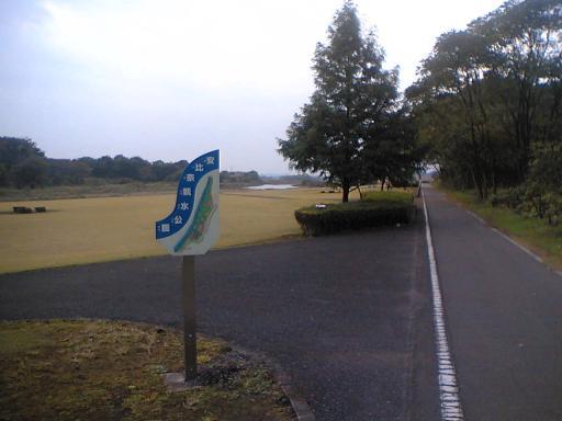 安比奈親水公園