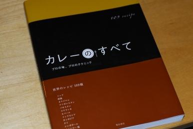 _d200795.jpg