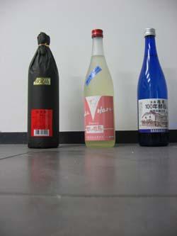 亀萬酒造の酒