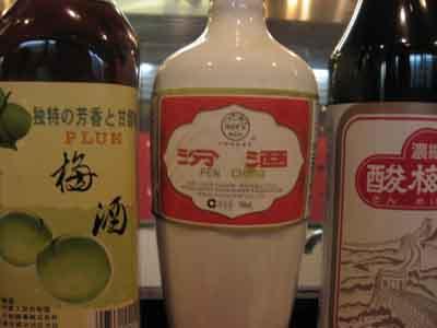 06汾酒A