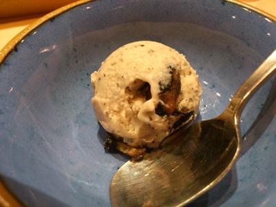 07黒豆アイス