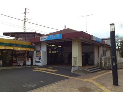 16鶴巻温泉駅A