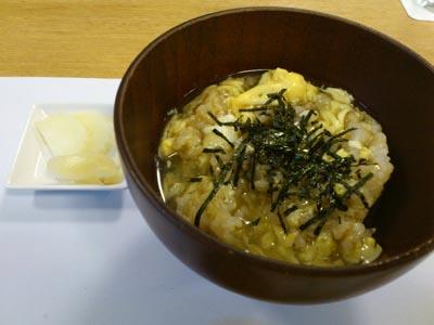 08スッポン玄米雑炊