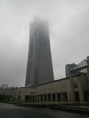 01_初日_ランドマークタワー