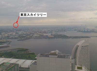02_2日_53階の展望A1