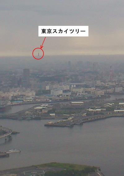 02_2日_53階の展望A2