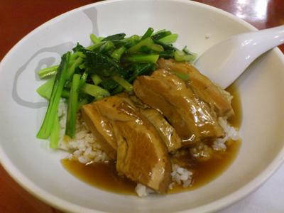 04バラ肉丼