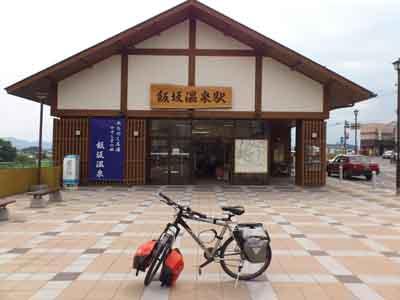 081211飯坂温泉駅A