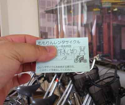 081214サイクルトレイン福島交通D