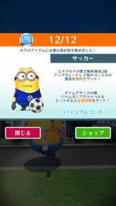 コスチューム・サッカー00
