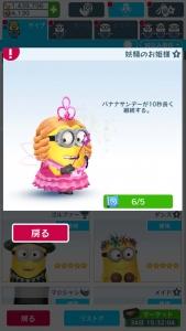 コスチューム・妖精のお姫様01