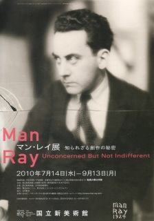 マン・レイの画像 p1_9